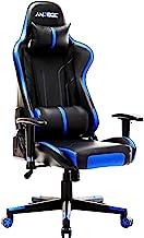 ANBEGE 游戏椅 赛车风格 办公椅 高度调节 皮革 高背 人体工程学 靠背 电脑游戏椅 带头枕 腰枕 旋转桌椅(蓝色)