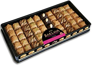 Layla 果仁蜜饼糕点烘焙甜点开心果腰果核桃坚果巧克力-1kg
