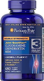 Puritan's Pride 普麗普萊 雙倍氨基葡萄糖,軟骨素和MSM,480粒