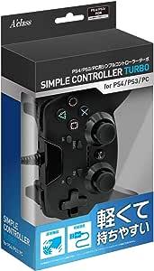 PS4/PS3/PC用 简易控制器