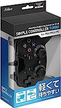 PS4/PS3/PC用 简单控制器