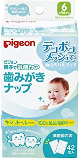 Pigeon 贝亲 洁牙湿巾 婴幼儿宝宝口腔清洁 乳牙舌苔洁齿巾 42片 木糖醇 适合6个月以上