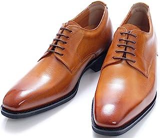 [北岛制鞋工业所] 内增高鞋 商务 男士 6厘米 外耳 素色 牛皮 日本制造 系带 皮鞋 婚丧喜庆 就职 1931
