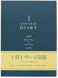 MIDORI 日记 洋风 1天1页