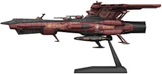 Star Blazers #14 Astro Battleship Carrier CCC 01 Neu Balgray,BandaiMecha 系列