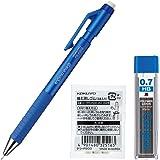 KOKUYO 国誉 自动铅笔 自动铅笔 TypeS 0.7毫米 蓝色 主体+替换芯+替换橡皮套装