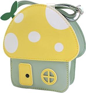 儿童可爱小女孩钱包创意蘑菇形拉链斜挎包幼儿钱包可调节肩带