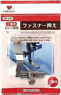 KAWAGUCHI 缝纫机附件直线用 拉链按压 工业用 DB 09-041