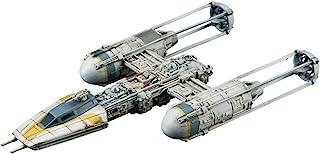 BANDAI 万代 拼装模型 载具模型005 Y翼星际战斗机 -600 HGD-209054