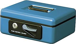 PLUS 小型手提保险箱 (S) 硬币・小物件 1.0kg 蓝色