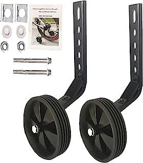 Gugou 自行车训练轮重型后部带稳定器安装套件适用于 12 14 16 18 20 英寸儿童单速自行车