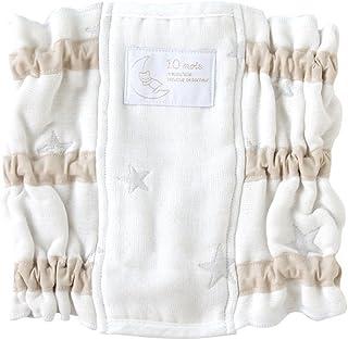 10mois(迪莫瓦) 软绵绵纱布(6层纱布)三角形 筒型
