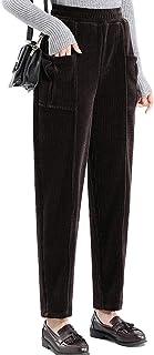 Zoulee 新款女式加厚灯芯绒裤大口袋松紧腰宽松直筒裤