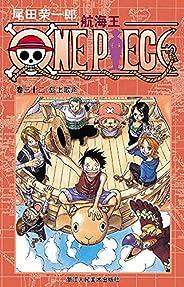 航海王/One Piece/海贼王(卷32:岛上歌声) (一场追逐自由与梦想的伟大航程,一部诠释友情与信念的热血史诗!全球发行量超过4亿8000万本,吉尼斯世界记录保持者!)