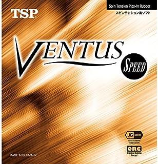 ティーエスピー ヴェンタス スピード TSP レッド 20421 040