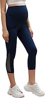 PhenoMom 孕妇瑜伽裤弹力舒适七分裤带口袋