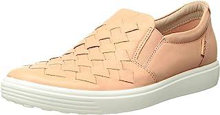 ECCO 爱步 女士Soft 7运动鞋