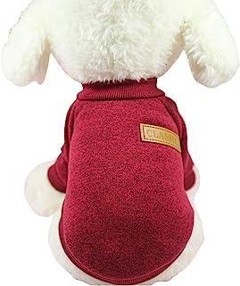 时尚聚焦宠物狗衣服针织衫狗毛衣柔软加厚保暖小狗衬衫冬季小狗狗毛衣 酒红色 小号