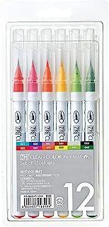 KURETAKE Clean 颜色 REAL 刷笔–12色套装