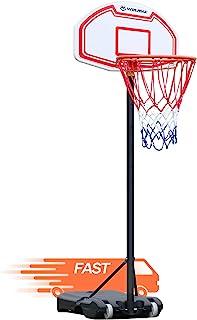 WIN.MAX 便携式篮球篮球门系统儿童 5-7 英尺可调 18 英寸边缘室内室外青年