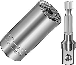 Moduskye 可调节扳手,通用套筒扳手套筒电动钻适配器工具套装,可调节套筒握把小工具适合标准 1/4 英寸 - 3/4 英寸(7mm-19 毫米)公制,冲击钻工具(银色)