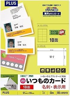 PLUS 名片纸 日常的卡片 微型缝纫机双面 A4 10面 50张 46-562
