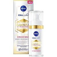 Nivea 妮维雅 Cellular Luminous630 抗色素斑浓缩精华,亮肤精华,均匀肤色,焕发容光,对抗面部色…
