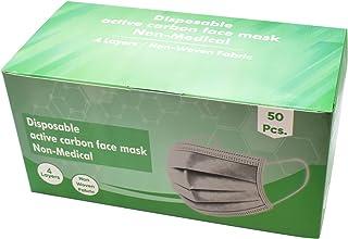 50 件 4 层一次性活性碳面罩独立包装黄昏过滤器带耳环和可调节鼻带