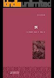 飘(上下) (外国文学名著名译丛书)