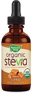 Nature's Way (佳思敏) - Stevia奶糖 - 2盎司