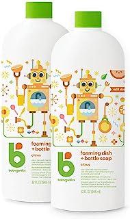 Babyganics 泡沫餐具洗洁剂,柑橘味,32盎司,946毫升,2瓶,包装可能有所不同