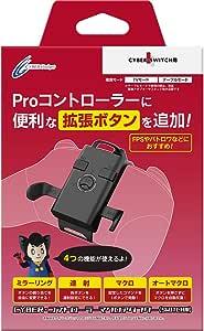 CYBER 控制器微距适配器 (SWITCH 用) 黑色 - Switch