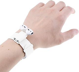 适用于 AirPods 的可调节硅胶腕带耳机支架(白色)