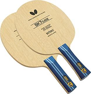 蝴蝶(Butterfly) 乒乓球 拍 SK7经典 剃须刀 攻击用