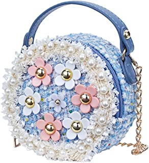 Aibearty 迷你斜挎包 女孩钱包 珍珠花朵 单肩包 带链