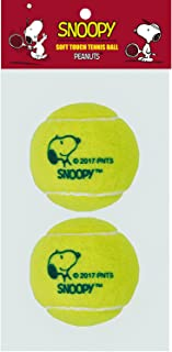 SAKURAI(SNOOPY)硬式网球2球装
