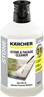 Kärcher 62957470 三合一通用生态插头清洁 - 黑色 黑色 Stone Cleaner 62957650