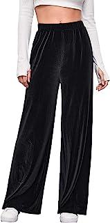 MakeMeChic 女式纯色天鹅绒高弹性腰围阔腿裤