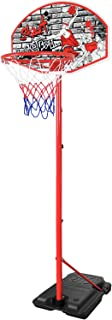 Kiddie Play 青少年篮球框 儿童室内外支架 8.7 英尺便携式可调节高度