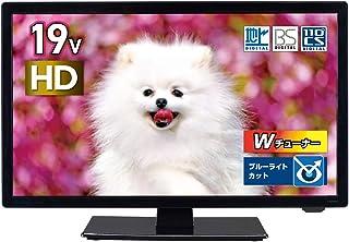 同志社 19V型 高清液晶电视 减轻蓝光 地面数字/BS/CS调谐器 支持外接HDD录像(支持*三方录像) 搭载*解析度技术DOL19H100Y