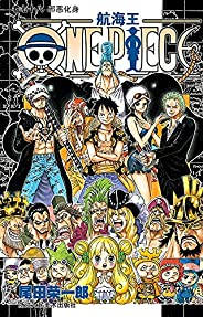 航海王/One Piece/海贼王(卷78:邪恶化身) (一场追追自由与理想的高尚航程,一部诠释友情与信念的热血史诗!全球发行量超过4亿8000万本,吉尼斯世界记录保持者!)