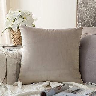 MIULEE 天鹅绒柔软纯色装饰方形抱枕套靠垫套沙发卧室汽车16 x 16 英寸 40 x 40 厘米混合粉色和灰色