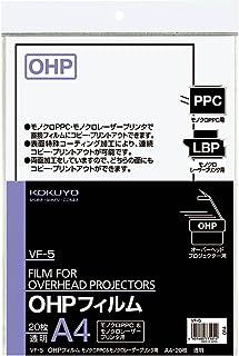 国誉 OHP胶片 黑白激光 黑白复印 A4 20张 VF-5