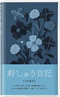 Designnphil MIDORI 日记 5年连用 刺绣 花纹 藏青色 12882006