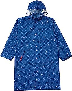 OLIVE des OLIVE 儿童书包搭配雨衣 藏青色 150cm -