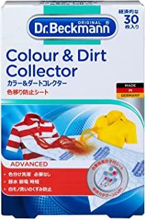 【Dr.Beckmann】 颜色&大手提收藏品 防串色贴纸 12片装 【Dr.Beckman】 30枚入り DP010007