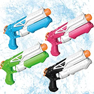 DraMosary 4 件儿童水枪,水枪,喷枪,适合幼儿男孩女孩夏季户外水上游戏泳池/海滩/派对/后院使用