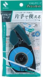 NICHIBAN 美纹胶带 按压式切割 15毫米×17.5米 MT-15P