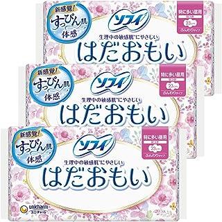 unicharm Sofy 卫生巾有翅膀 日用 23cm 20个×3包
