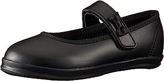 MoonStar 月星 正装鞋 日本制造 17~23厘米 儿童 MS C2225